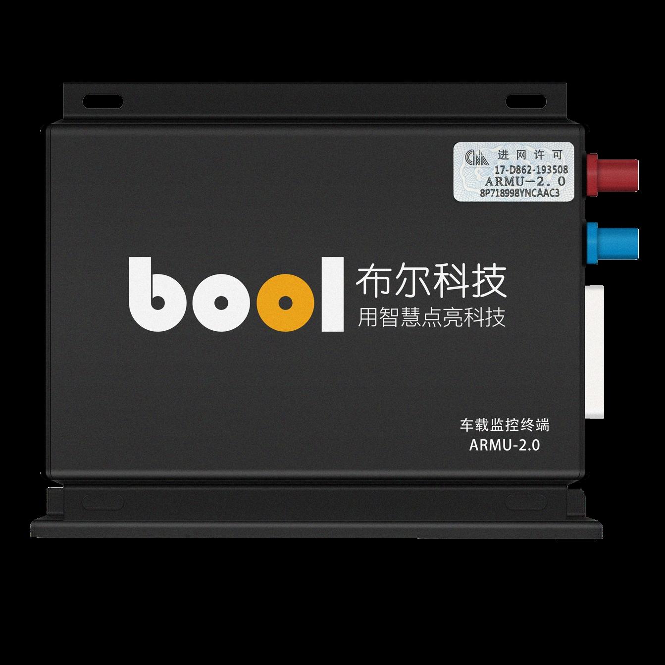 汽车OBD在线监控系统