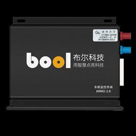 COCA汽车OBD在线监控系统