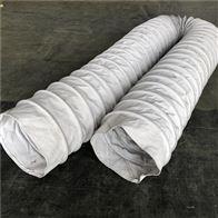 散装机伸缩布袋耐磨防水透气质保6个月