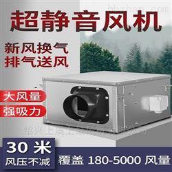 DPT25-55B-2500m³/h-410wDPT25-55B静音风机家用商用管道抽风换气机