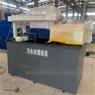 HS-PQ喷漆污水处理设备制作工艺