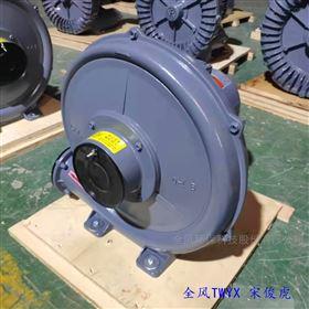 TB150-53.7KW燃烧机助燃风机