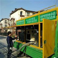 SLY-XW三零一环保移动式吸污车