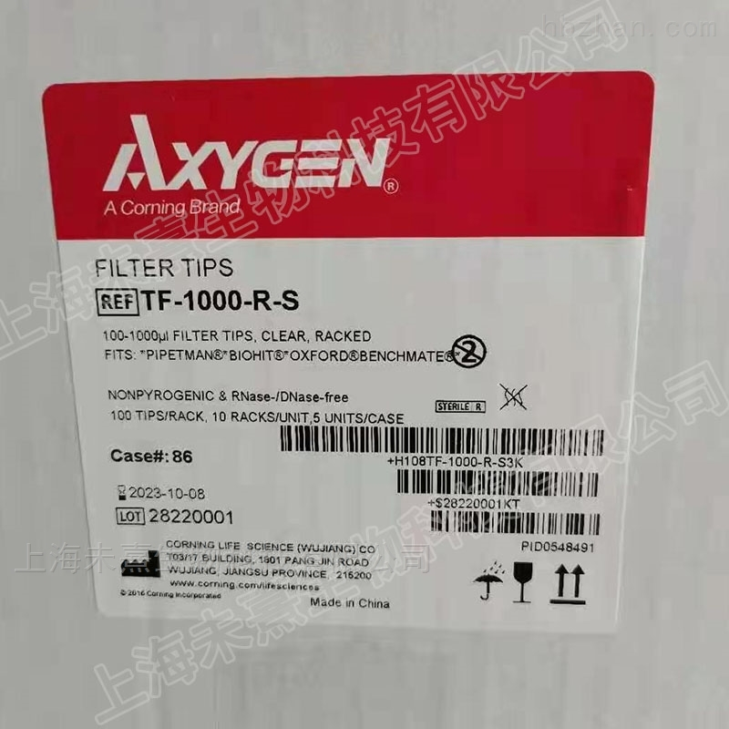 爱思进Axygen 1000ul无菌盒装蓝吸头