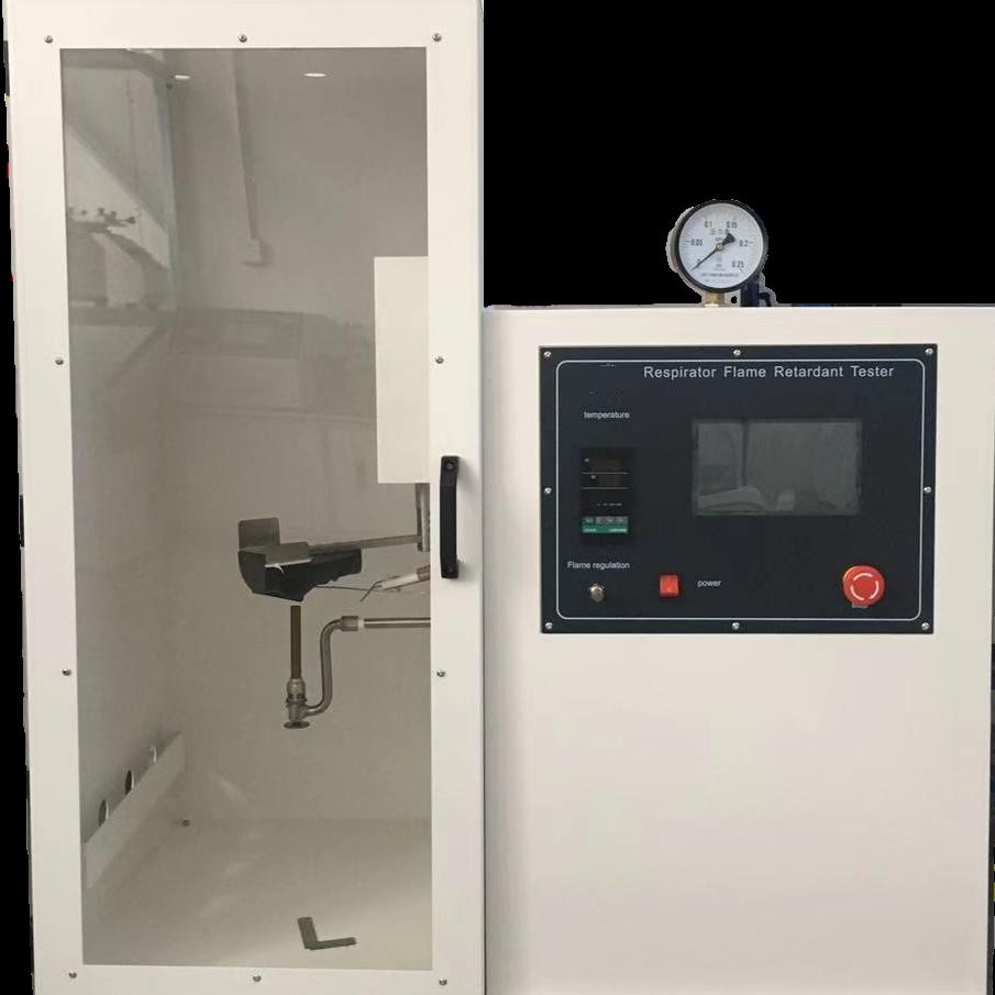 医用呼吸防护用品阻燃测试仪