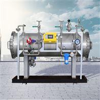 HCCF大型臭氧发生器水处理氧化消毒装置