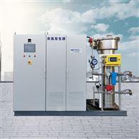 HCCF村镇生活污水消毒处理臭氧发生器设备
