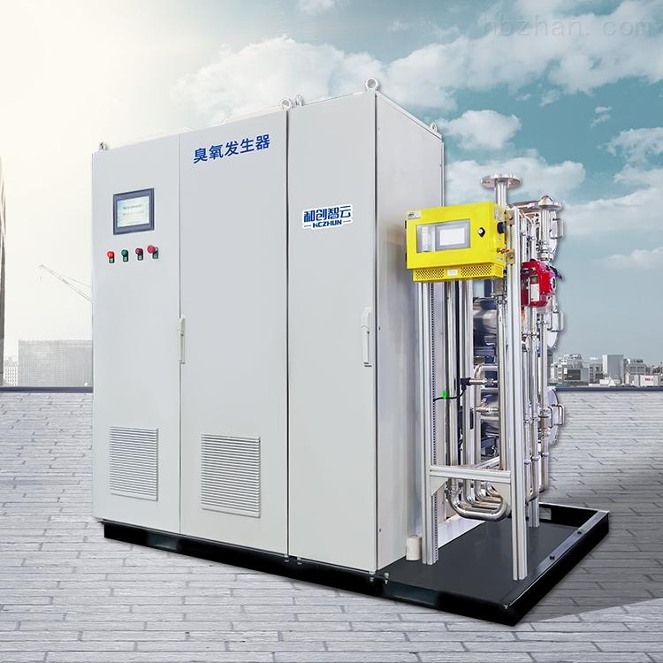 水处理消毒氧化技术臭氧发生器