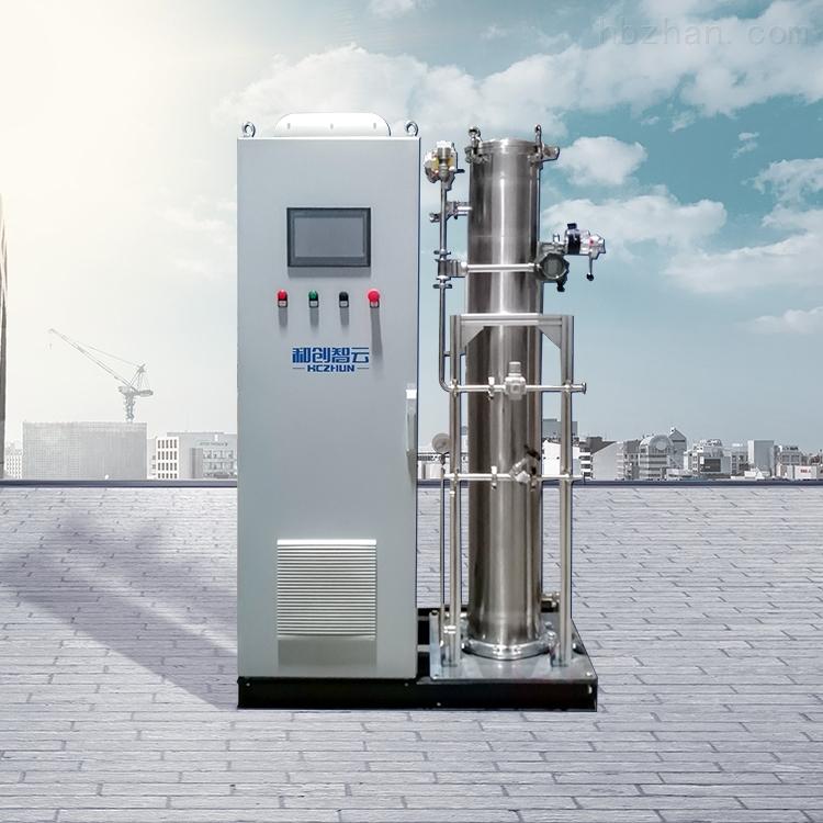 农业用水消毒杀菌设备臭氧发生器