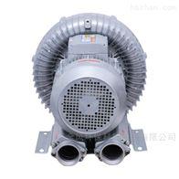 全风漩涡气泵