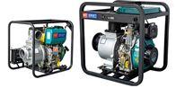便携式柴油机自吸泵