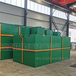 LYYTH社区/小区生活污水处理设备生产厂家
