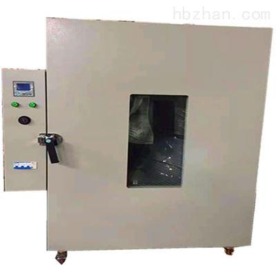 DHG-9900A固化烘箱 高温老化箱