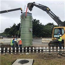 GRP潤平供水 農村污水處理 一體化預制泵站