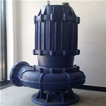 WQ大流量高扬程潜水排污泵
