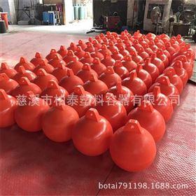 FQ300中间穿孔组合式浮球塑料警戒浮漂