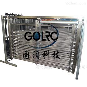 GR-MQ污水紫外线消毒器