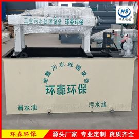 HS-YM油墨废水处理工艺和特点