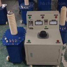 10KVA/50KV工频耐压试验装置