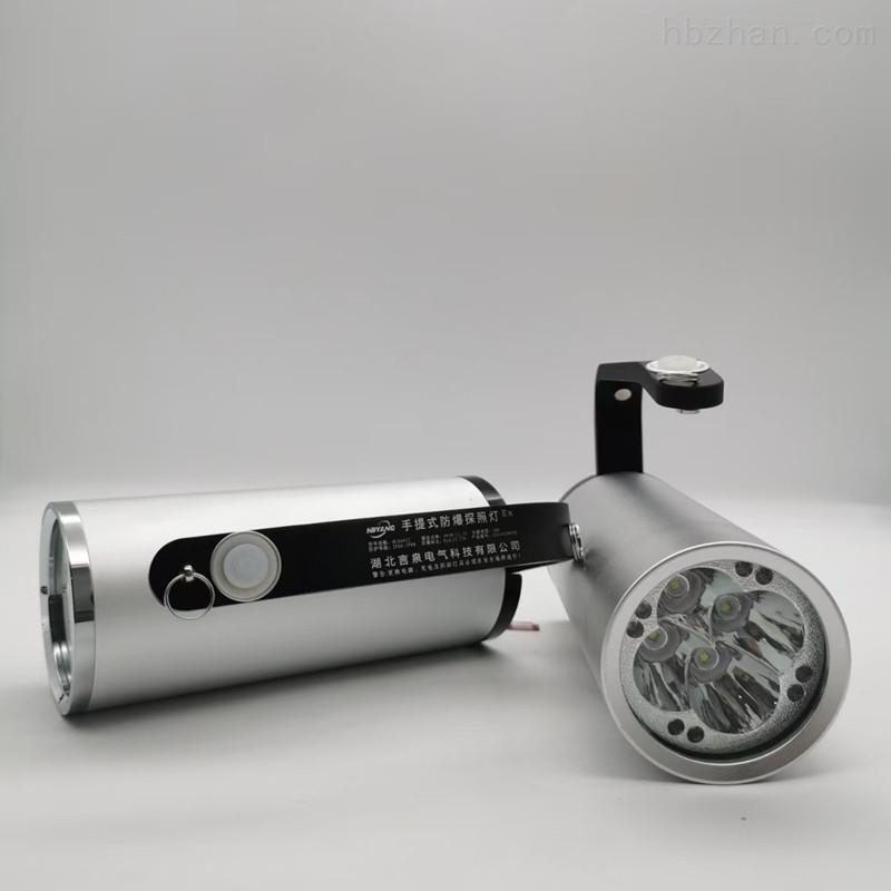 消防手提式防水探照灯