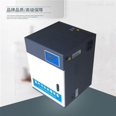 小型医疗污水处理设备简介
