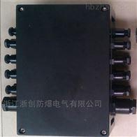 BJX-防爆防尘防腐接线箱
