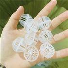 DN25塑料PP多面空心球