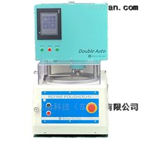 日本refinetec双自动抛光机APW-128K 200HV