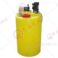 水处理PAM加药桶