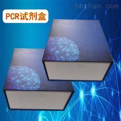 50次熒光RT-PCR試劑盒