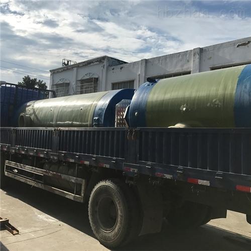 自然环境地形地质污水处理 一体化预制泵站