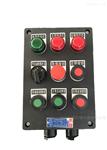 BZC8050-A2D2防爆防腐操作柱
