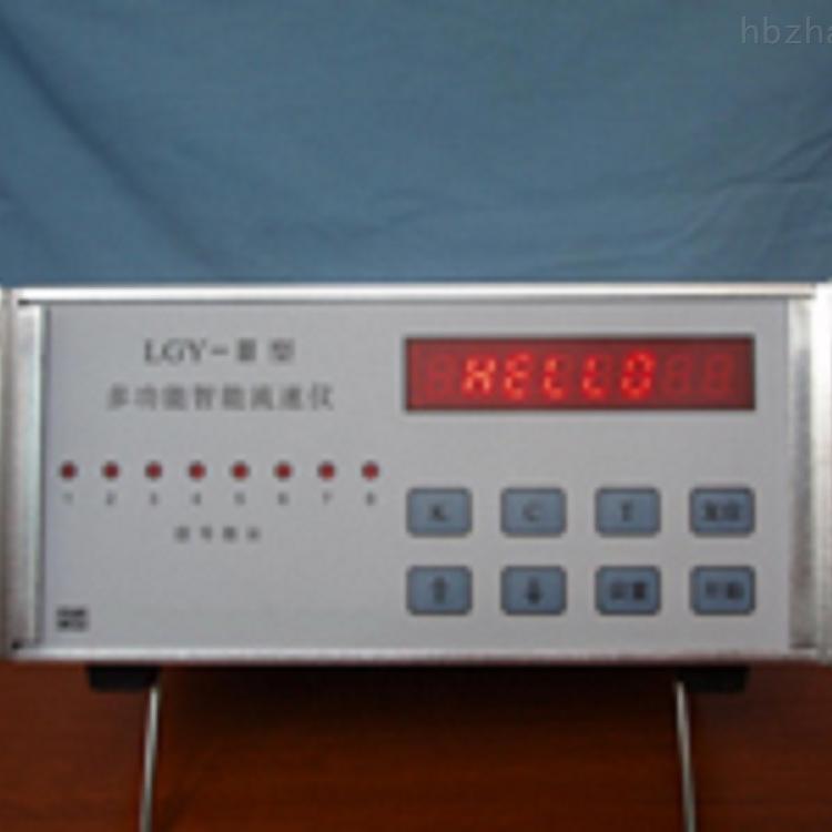 多功能智能流速仪FZ-LGY-Ⅲ