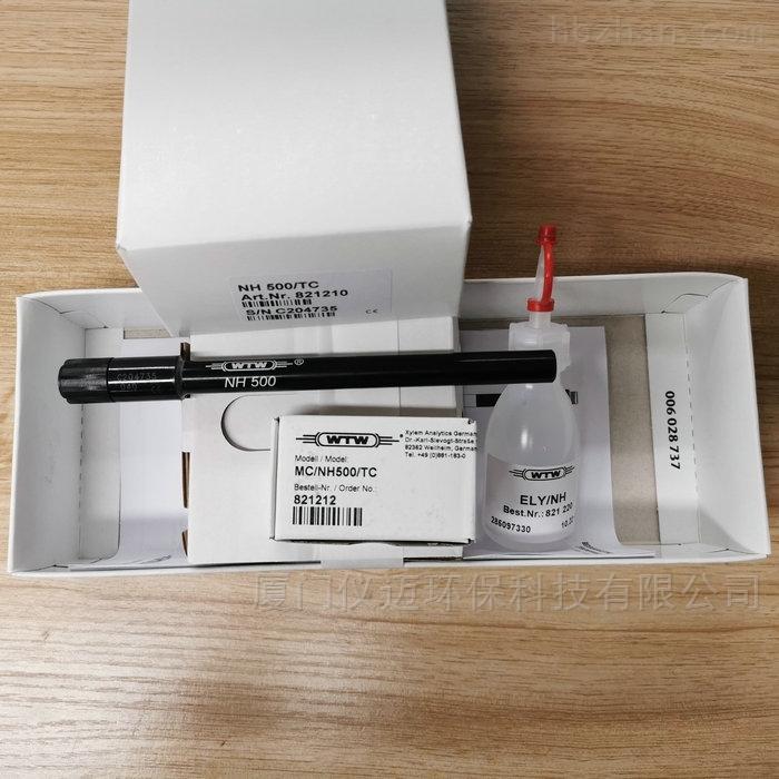 德国WTW氨氮电极(货号821210)
