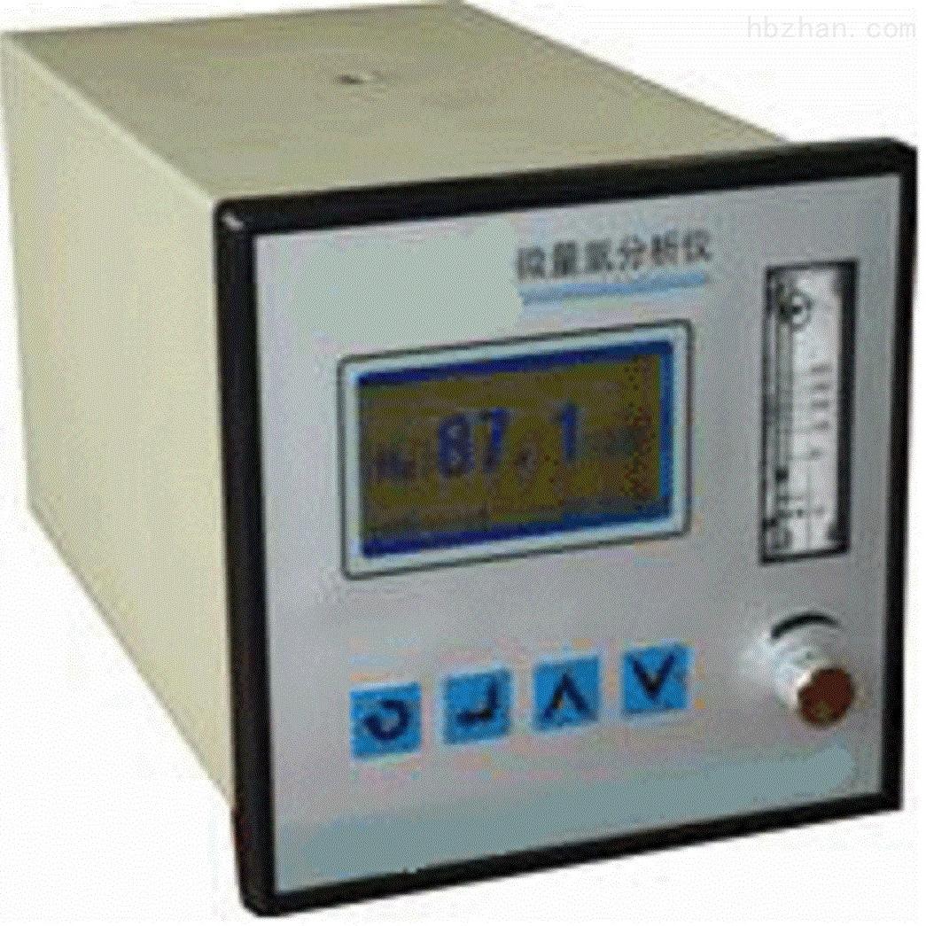 微量气体分析仪FZEN-400