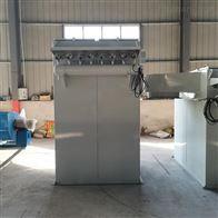 LMC-200工业车间袋式除尘器