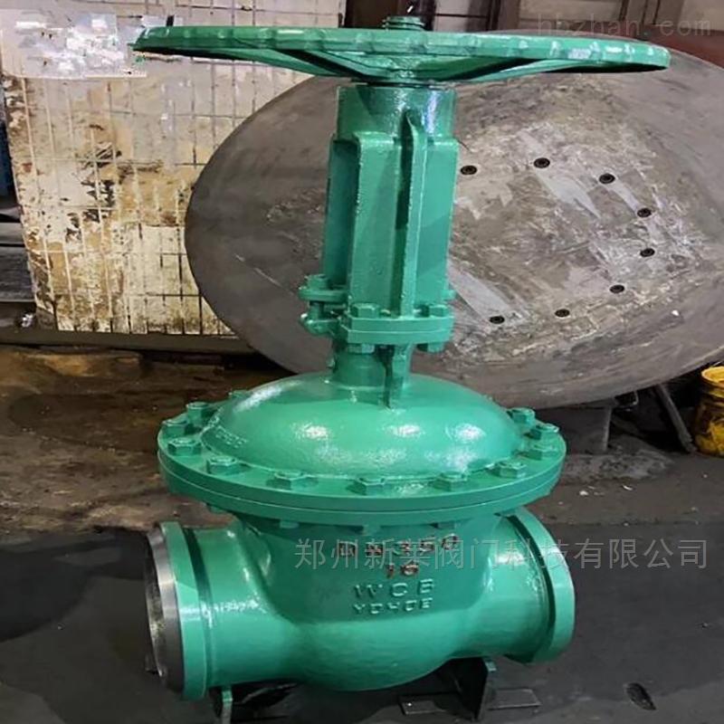 NKZ61H-100C高压真空焊接闸阀