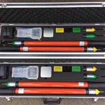 WHX-2000YIII无线高压核相仪