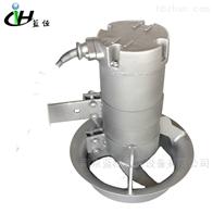 QJB0.37/6-220/3-980碳钢潜水搅拌器