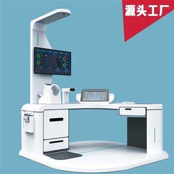 HW-V9000健康小屋养老中心多功能健康一体机