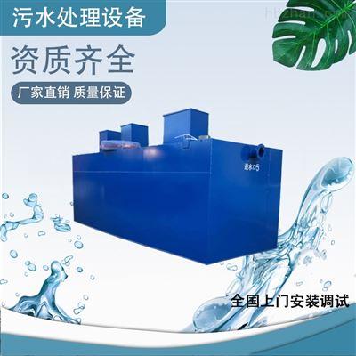 家禽屠宰污水处理设备