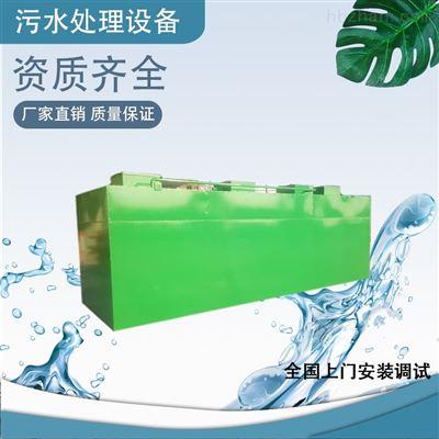 食品污水处理设备生产厂家