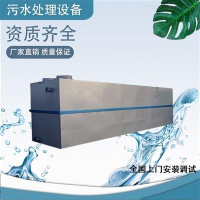 日处理100吨屠宰污水设备