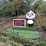 四川省风景区负氧离子监测站