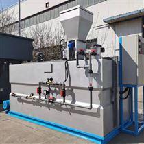 HZ-JYPAM三箱一体投加药装置生产厂家