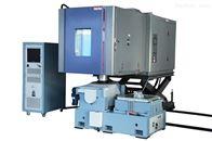 HE-SZH-225D温湿度振动三综合测试仪