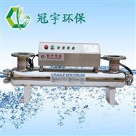 RZ-UV2-LS-30管道式紫外线消毒器特点