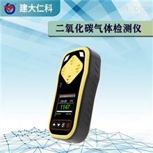 RS-MG41-CO2建大仁科二氧化碳气体检测仪灵敏度高