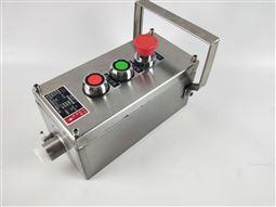 不锈钢防爆操作柱三钮一急停防强腐IP65