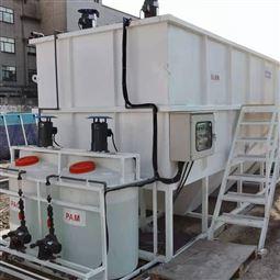 土壤修复污水处理设备